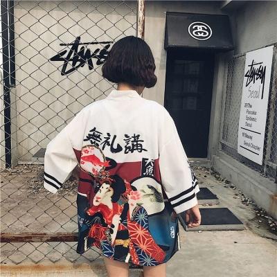 Рубашка в японском стиле белая