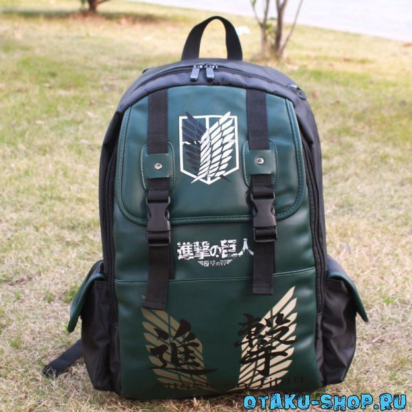 Купить Зеленый рюкзак Атака Титанов в аниме магазине с ...