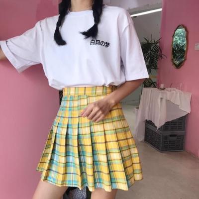 Школьная клетчатая жёлтая юбка