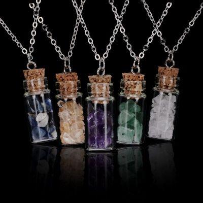 Ожерелье бутылочка с камнем