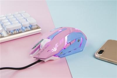 Мышка D.Va Розовая
