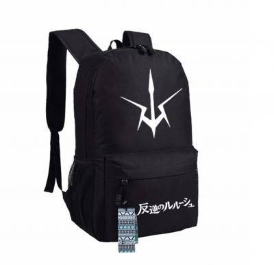 Надежный рюкзак Код Гиасс
